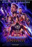 avengers-endgame-101466-poster-1552594140.jpg