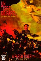 UnTigrePapel.png