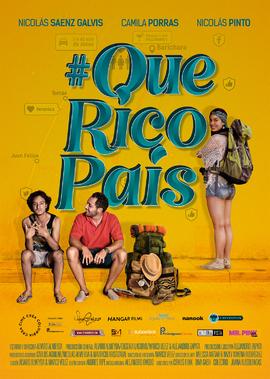 QUE RICO PAÍS