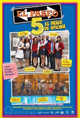 EL PASEO 5